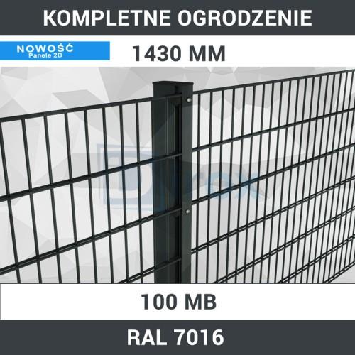 Cudowna Ogrodzenie panelowe 2D Sigma L 1,43m 100m RAL 7016 - KOMPLETNE DM44